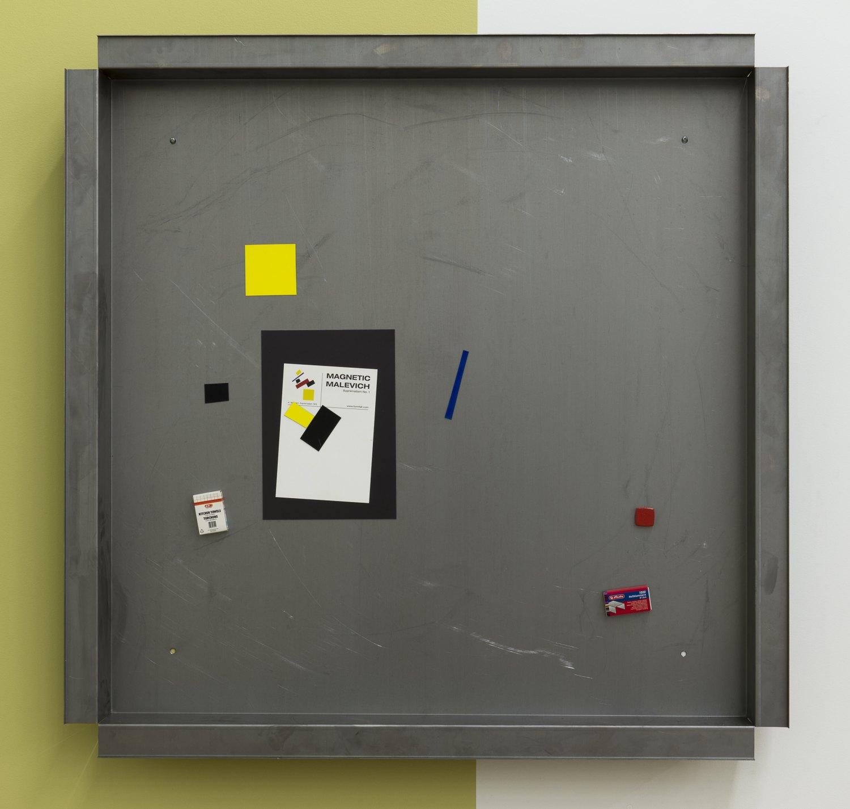 Manfred Pernice, Teile + peile Cassette L2, 2015 110 x 110 x 11 cm